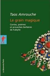 Ar11 1 6 17 grain magique